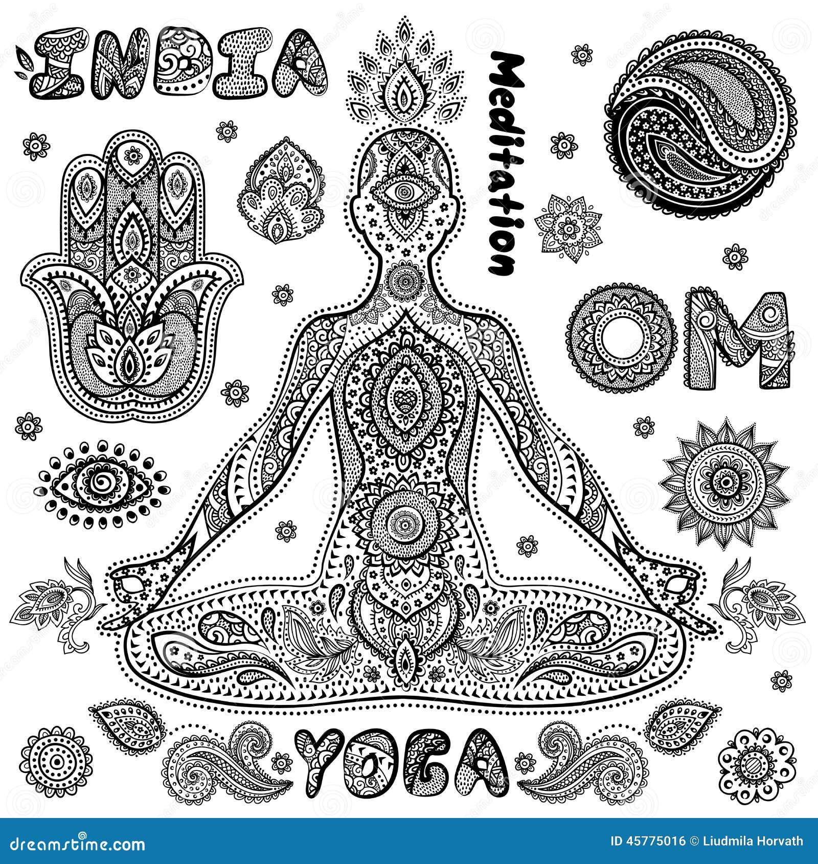 Satz Dekorative Indische Symbole Vektor Abbildung Illustration Von
