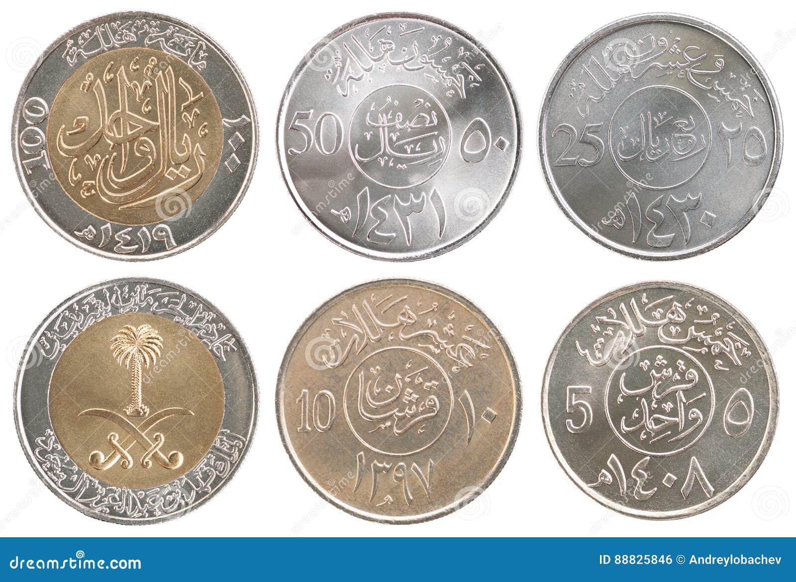 Satz Neue Münzen Saudi Arabien Stockfoto Bild Von Arabien Halal