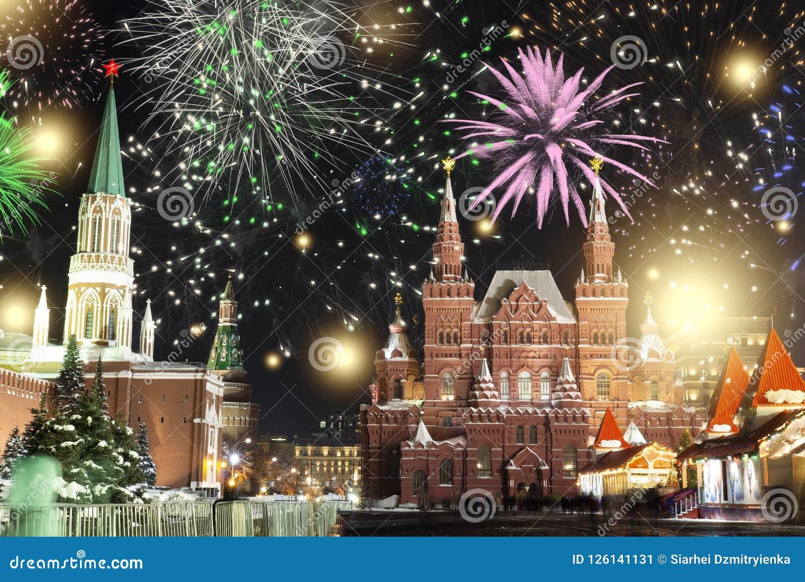 Saudação festiva e fogos-de-artifício no quadrado vermelho em Moscou Saude luzes sobre o Kremlin e a GOMA na celebração do ano no