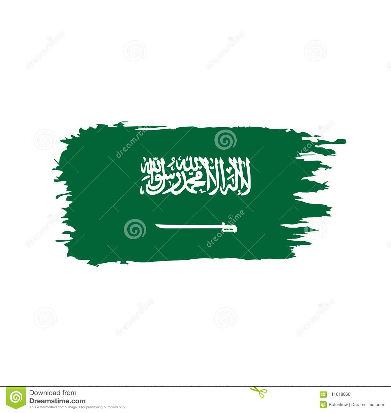 Download Saudi Arabia Flag Vector Illustration Stock