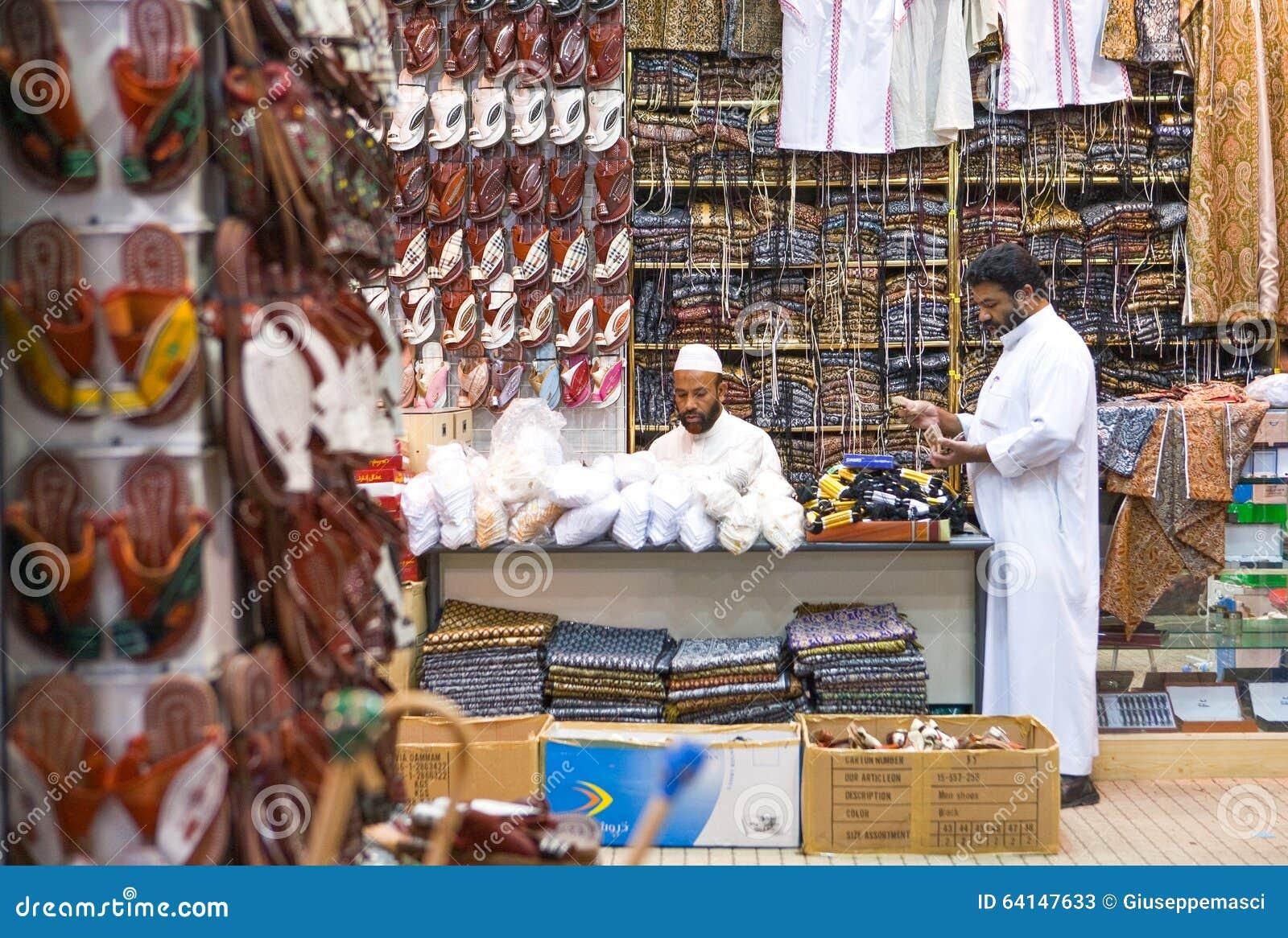 Saudi Arabia editorial stock photo  Image of shopkeeper