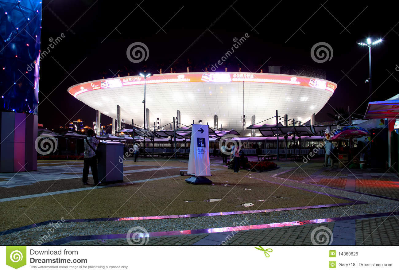 The Saudi Pavilion at World Expo in Shanghai