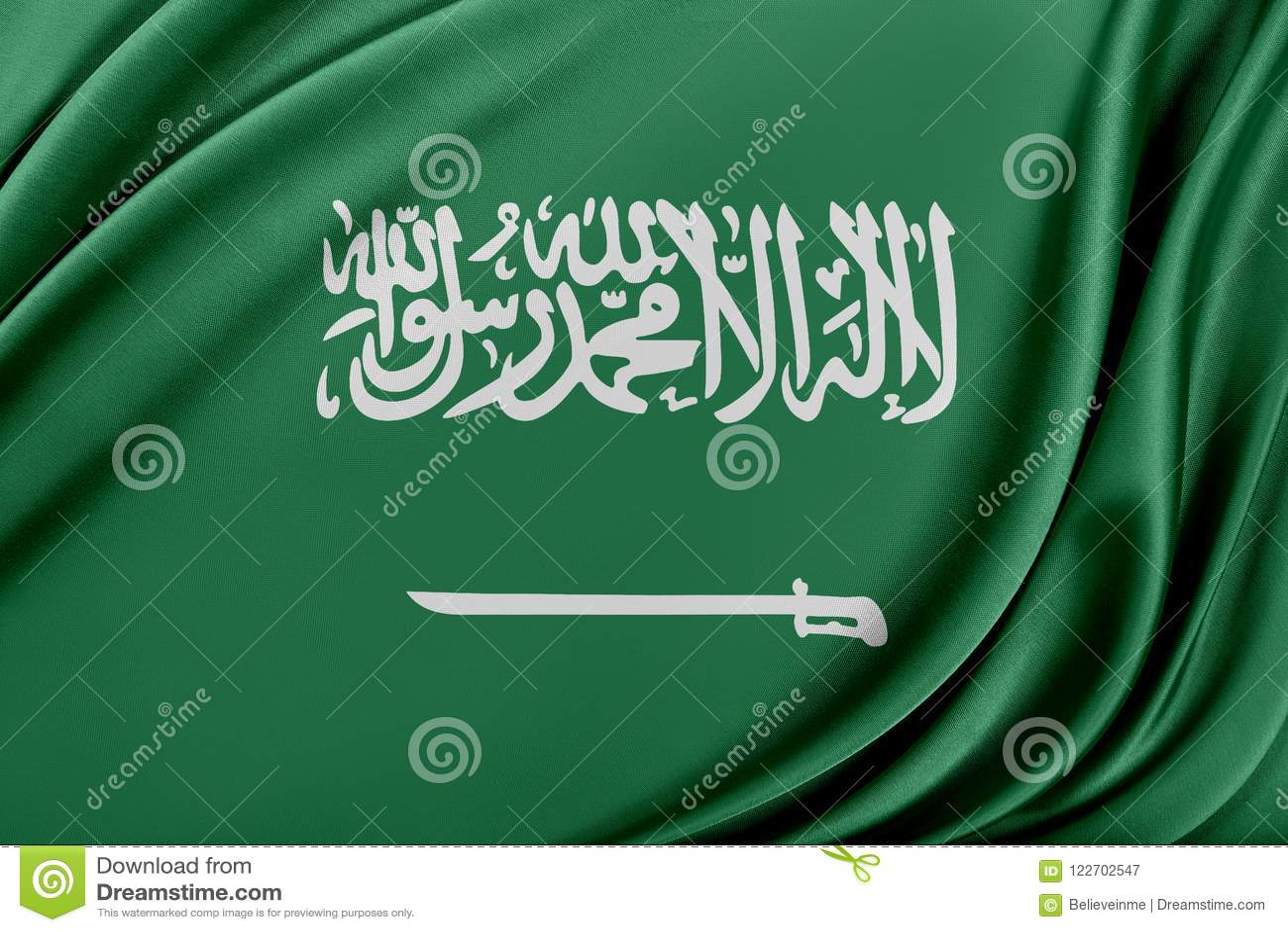Saudiarabien flagga med en glansig siden- textur