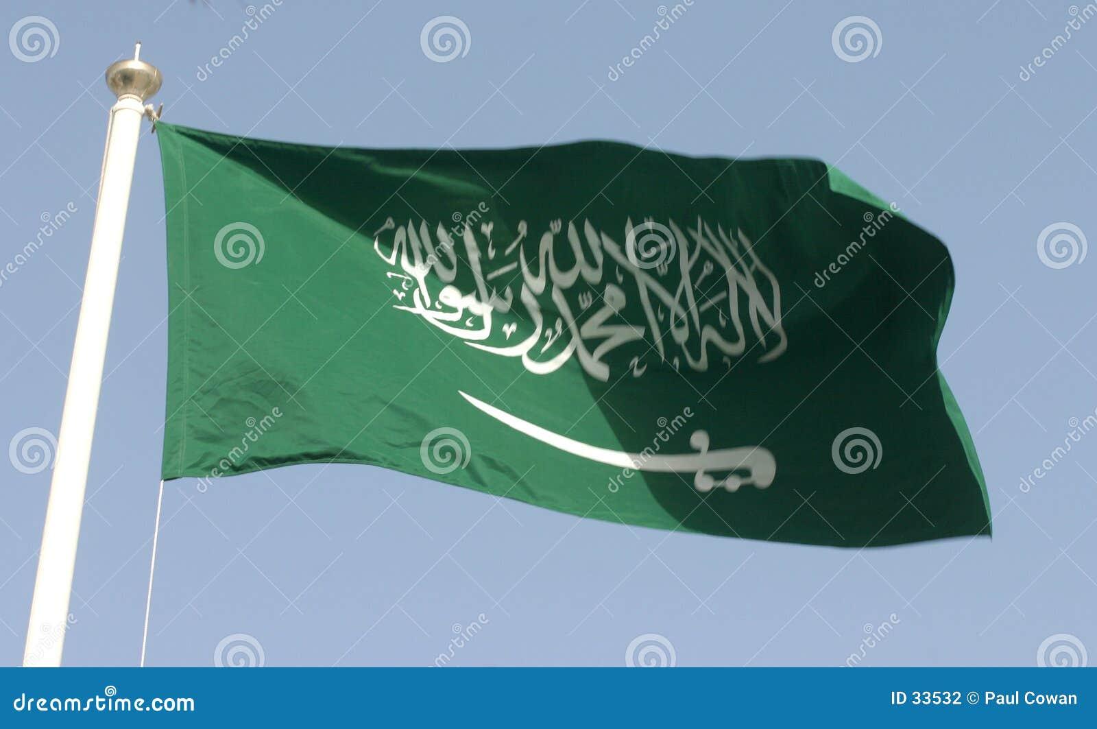 Saudische Markierungsfahne