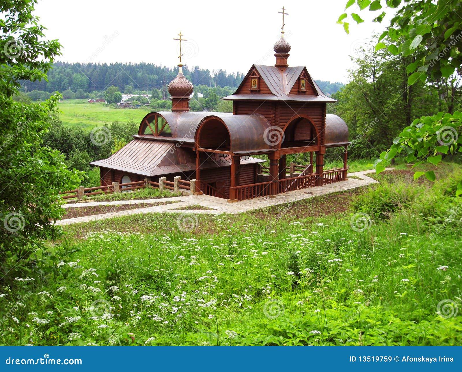 Zvenigorod Russia  City pictures : Savino Storozhevskiy Monastery, Zvenigorod, Russia Royalty Free Stock ...