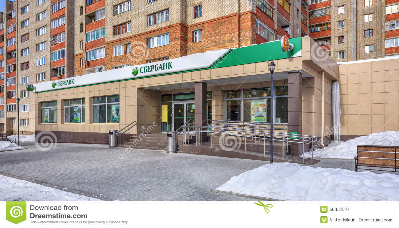 Irkutsk Regional Clinic has received the use of an innovative X-ray machine 50