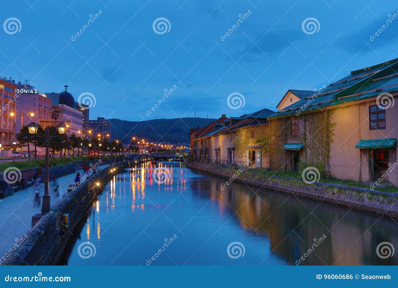 Scène de nuit de vieux canal à Otaru, Japon