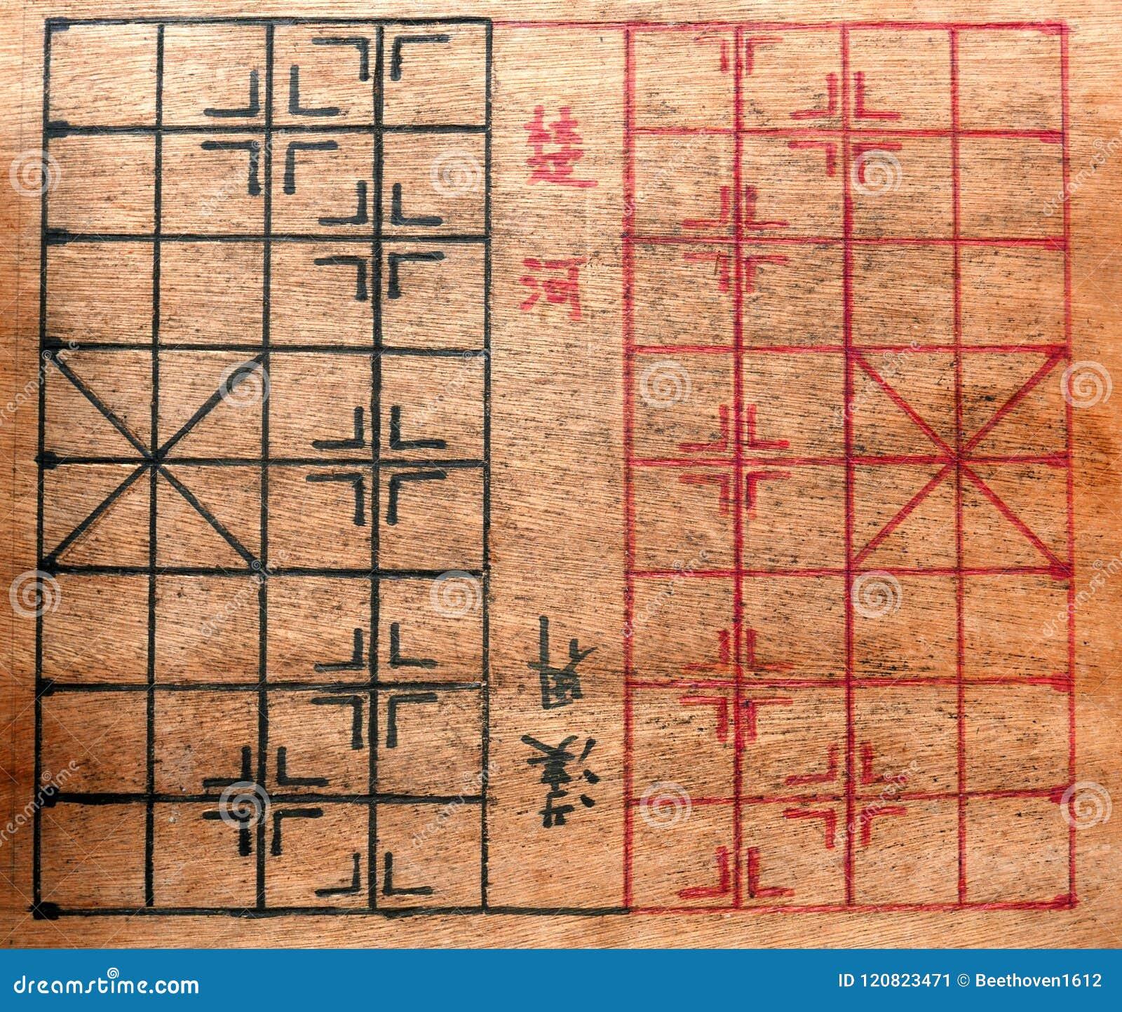 Scacchiera cinese di scacchi