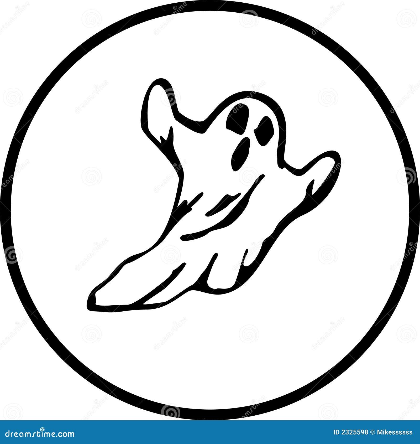 pacman ghost eyes