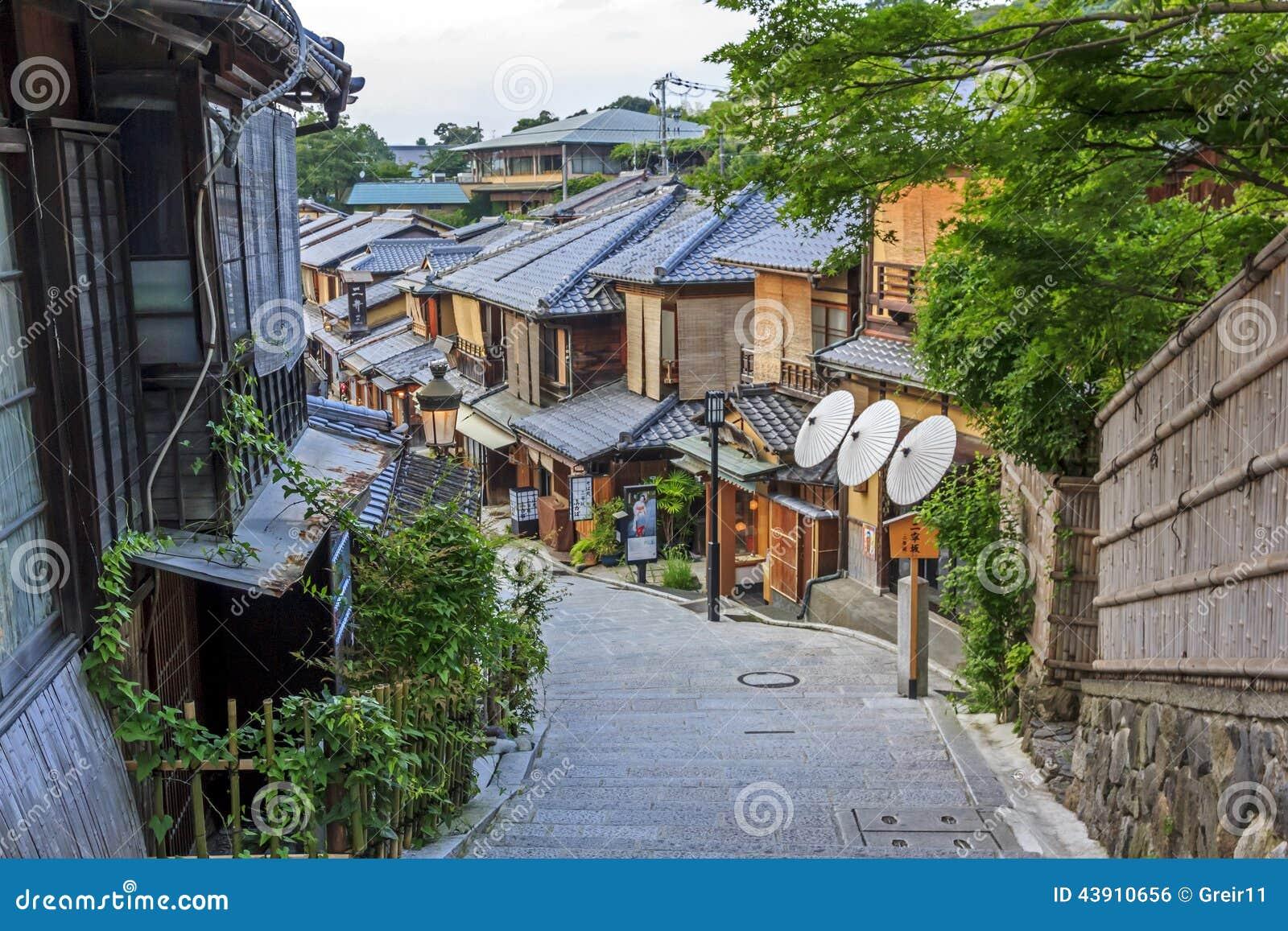 Schöne Alte Häuser In Sannen-zakastraße, Kyoto, Japan Redaktionelles ...