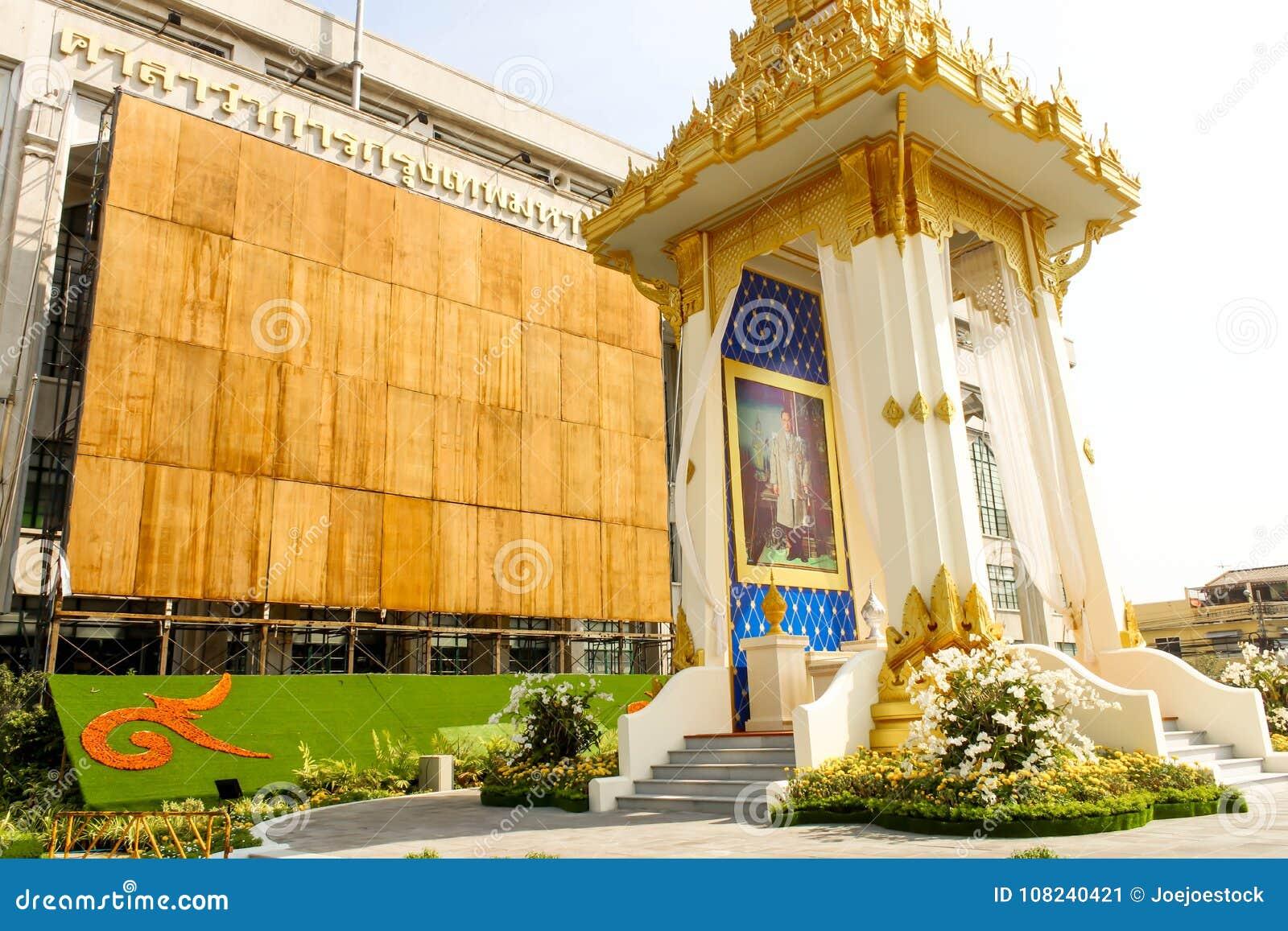 Schönheit der königlichen Krematoriums-Replik an der Bangkok-Großstadtbewohner-Verwaltung