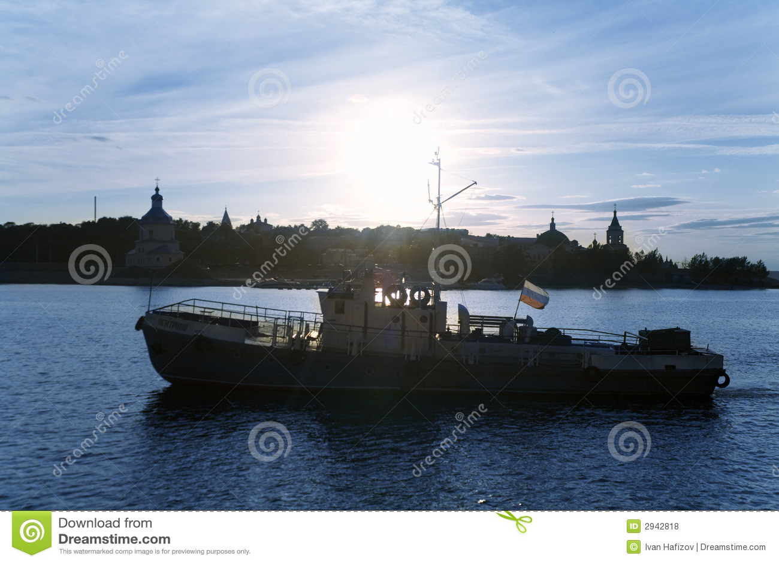 Schattenbild eines Bootes