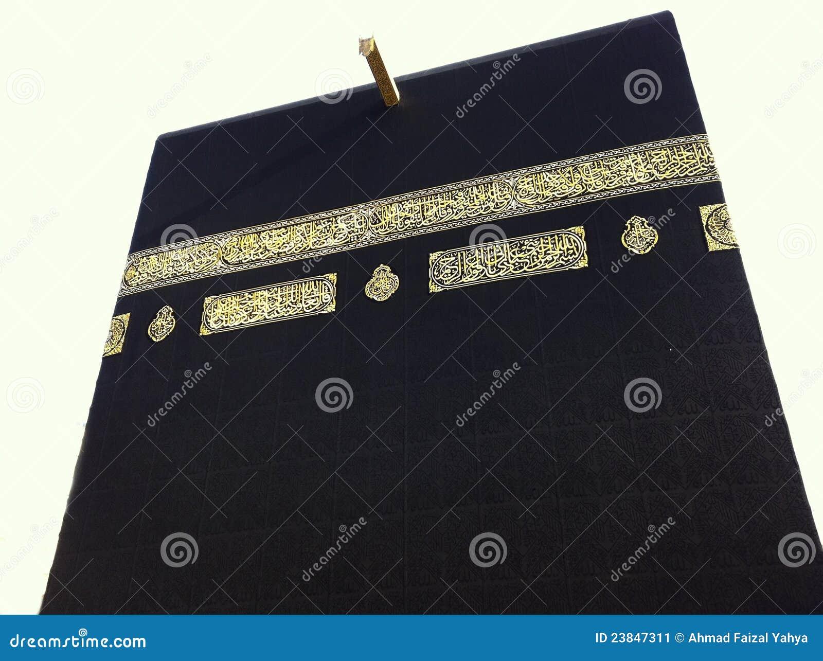 Schließen Sie oben von Kaabah im Mekka