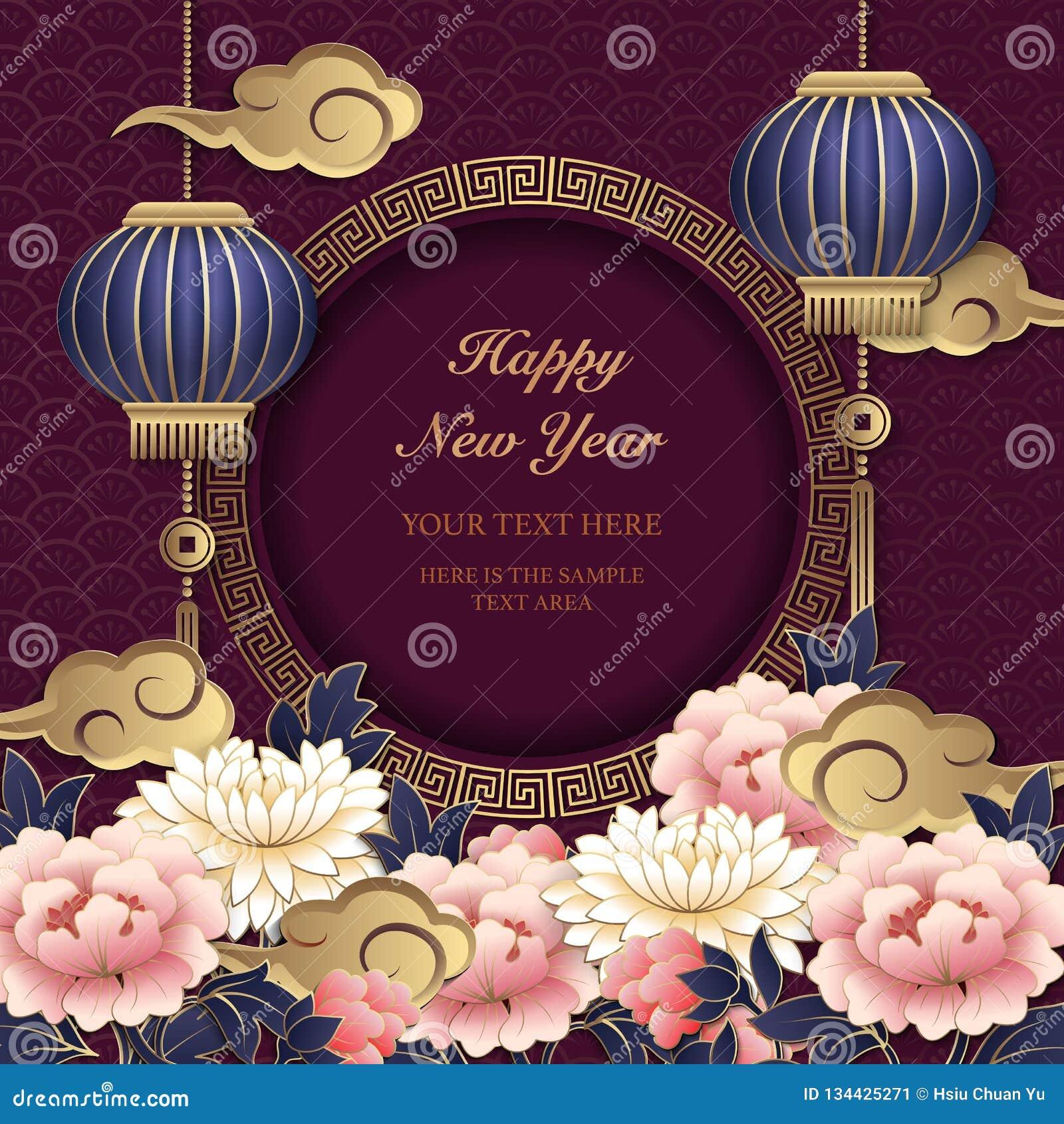 Schnitt chinesisches purpurrotes Papier des neuen Jahres glückliche 2019 Retro- Goldkunst- und Handwerksentlastungsblumen-Wolkenl