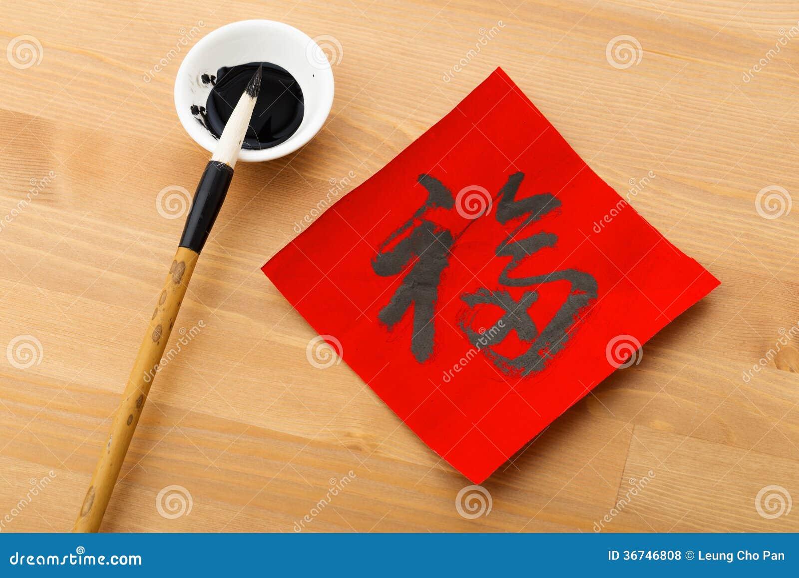 Schreiben Der Chinesischen Kalligraphie Für Chinesisches Neues Jahr ...