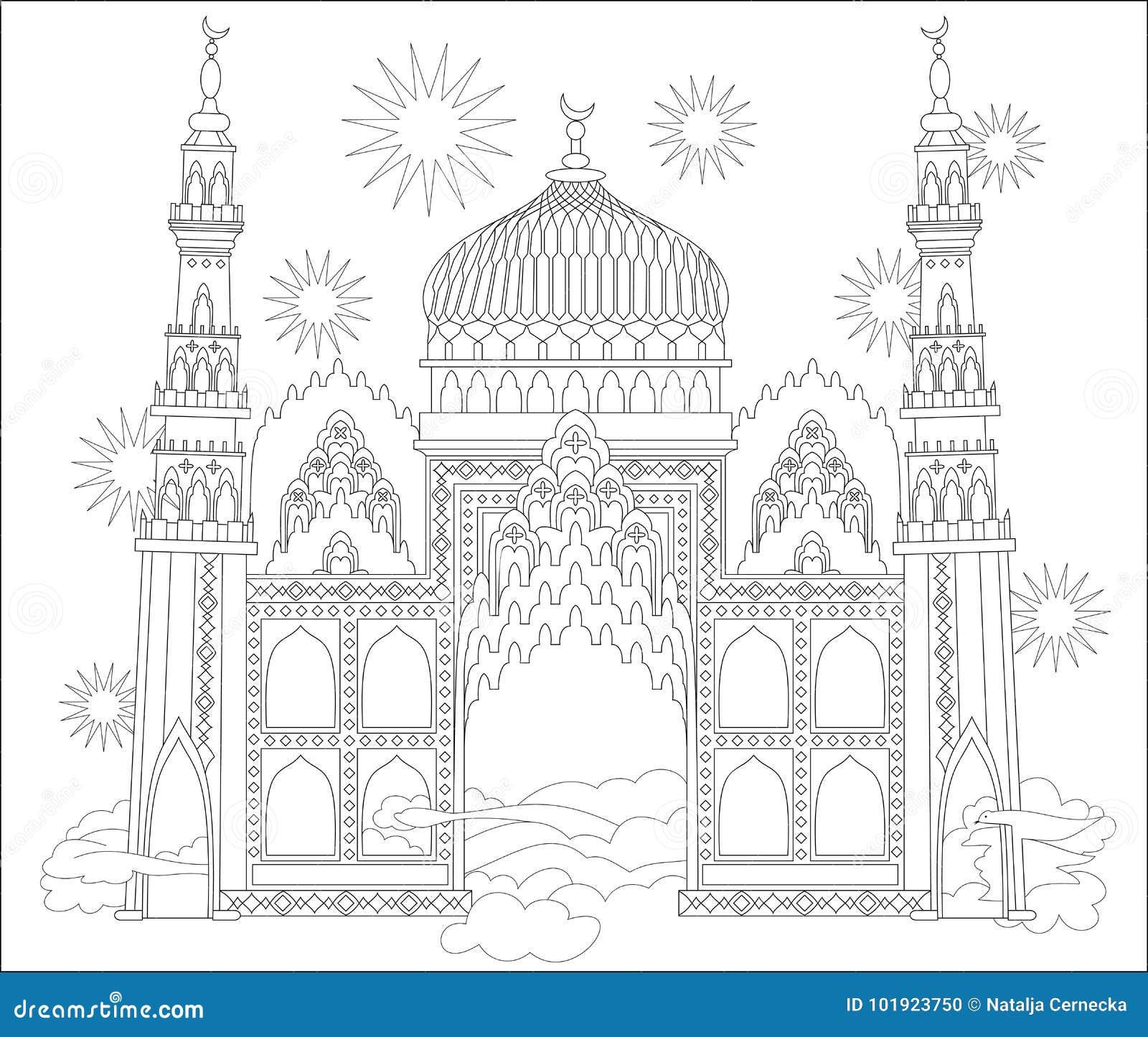 Schwarzweiss-Seite Für Die Färbung Fantastisches Arabisches Schloss ...
