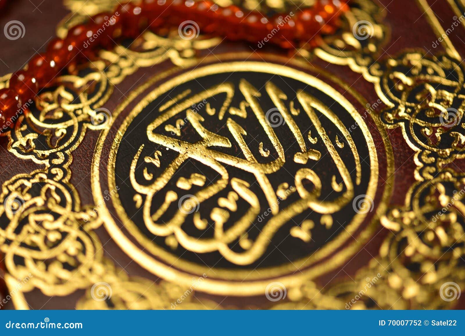 Scritto arabo su Qoran santo
