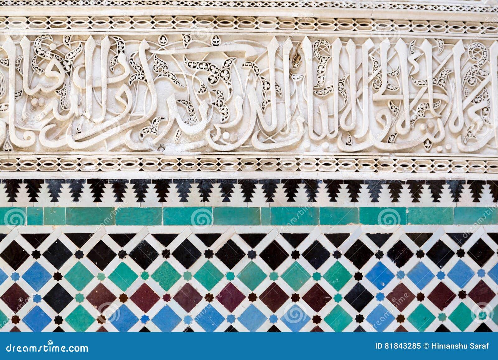 Scritto arabo sulle pareti di Bou Inania Madarsa in Fes, Marocco