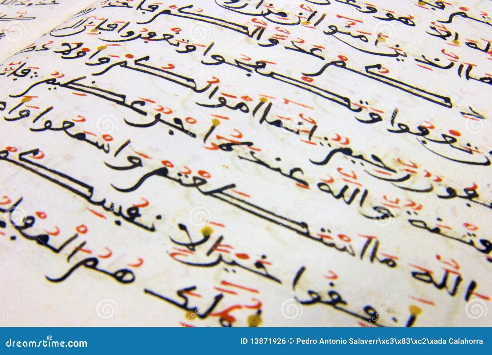 Scrittura araba fotografia stock immagine di modello - Modello di scrittura vichingo ...