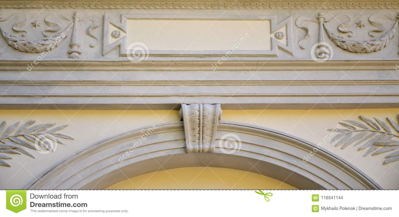 Sculptural relief over the roof of an ancient crypt in Lvi