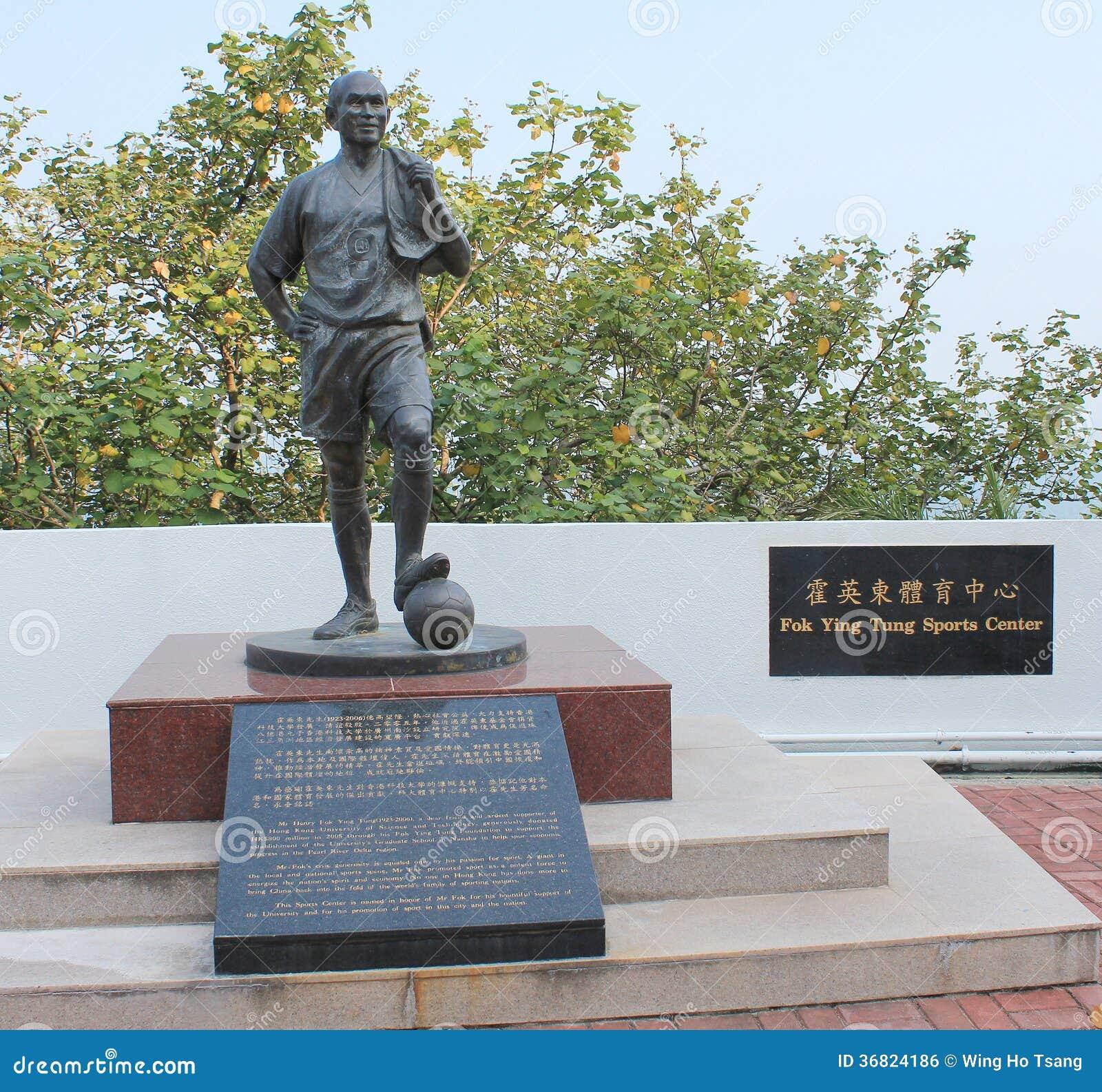 Sculpture en Hong Kong University de la science et technologie