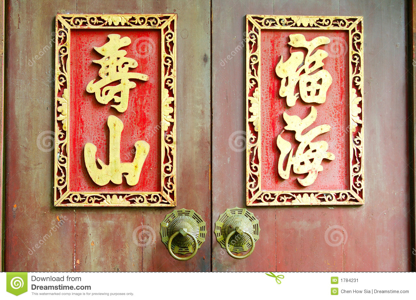 Sculptured chinese door