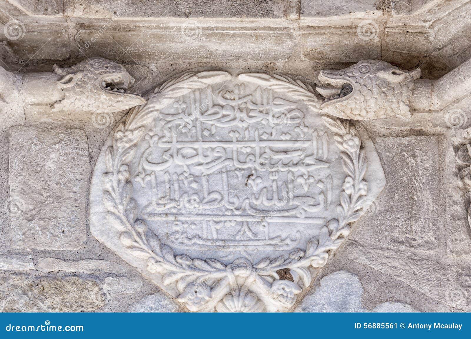 Scultura turca della moschea di Lerapetra