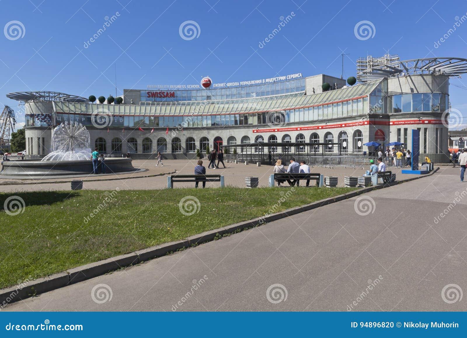 Scuola di commercio di gestione nel servizio e di industria SWISSAM di arti culinarie a St Petersburg