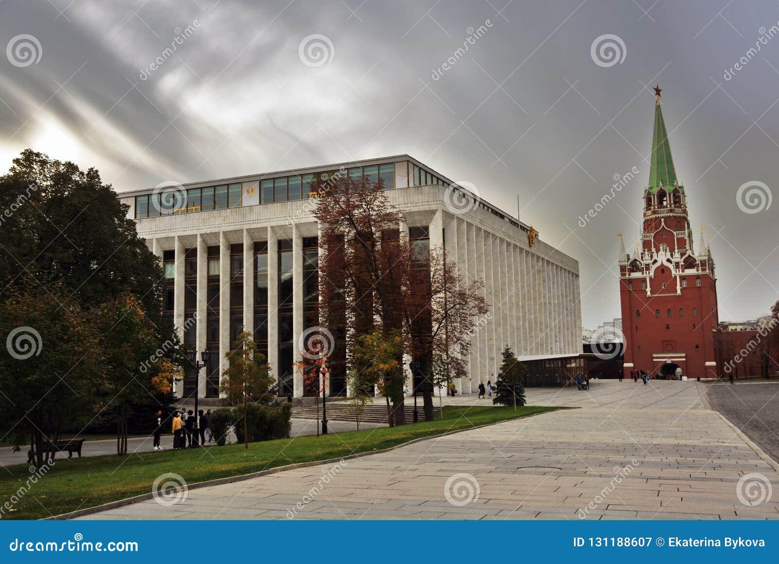 Señales de Moscú el Kremlin Sitio del patrimonio mundial de la UNESCO