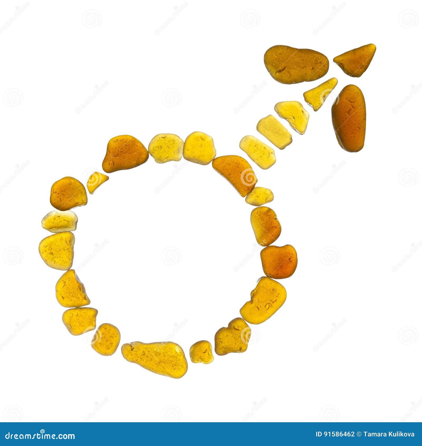 Sea glass mosaic jupiter astrological symbol stock photo image royalty free stock photo biocorpaavc Choice Image