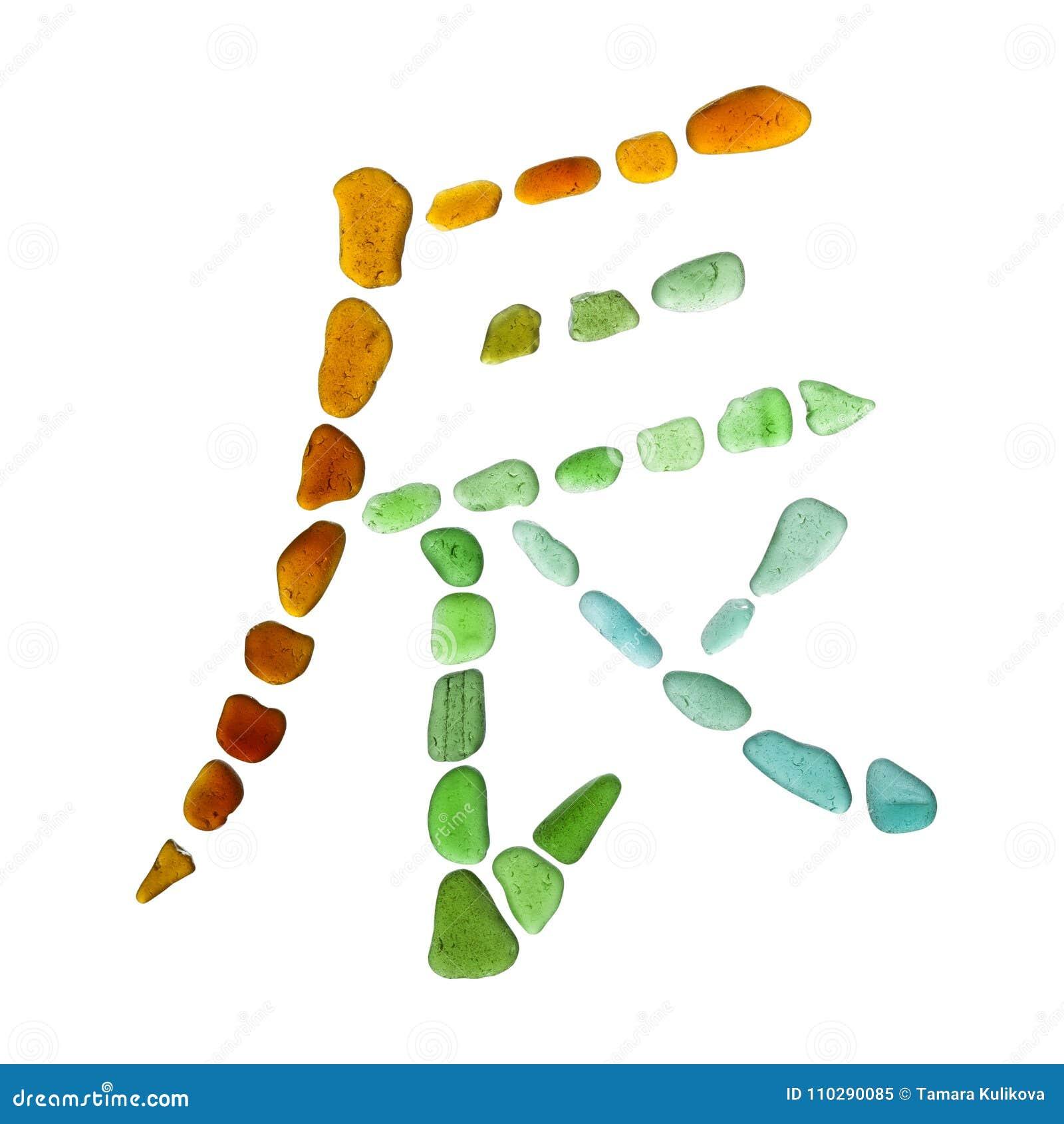 Sea Glass Symbol Stock Image Image Of King Back Beautiful 110290085