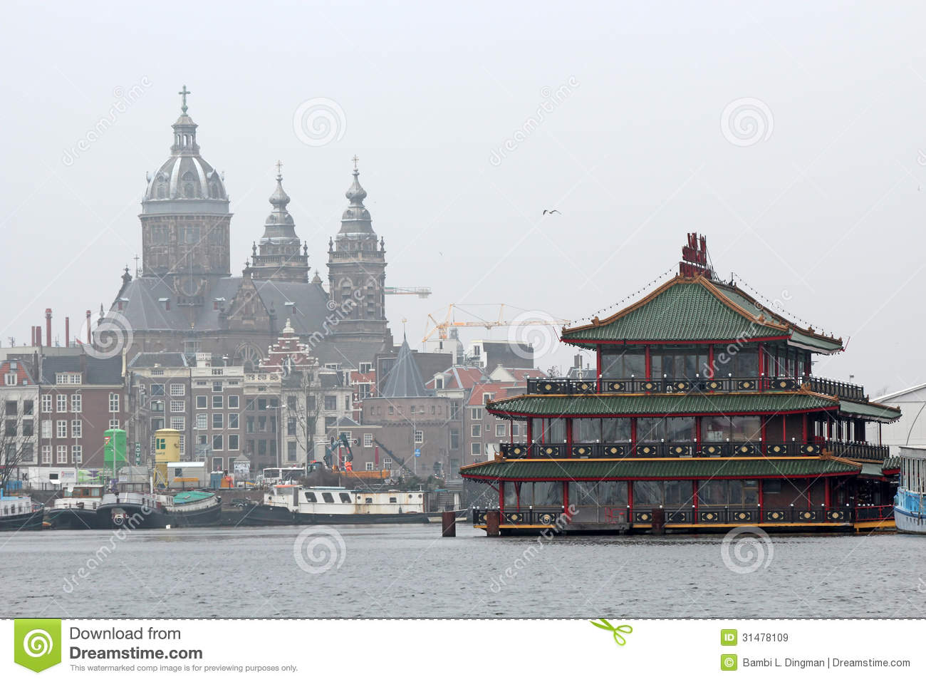 Floating Restaurant Chinese