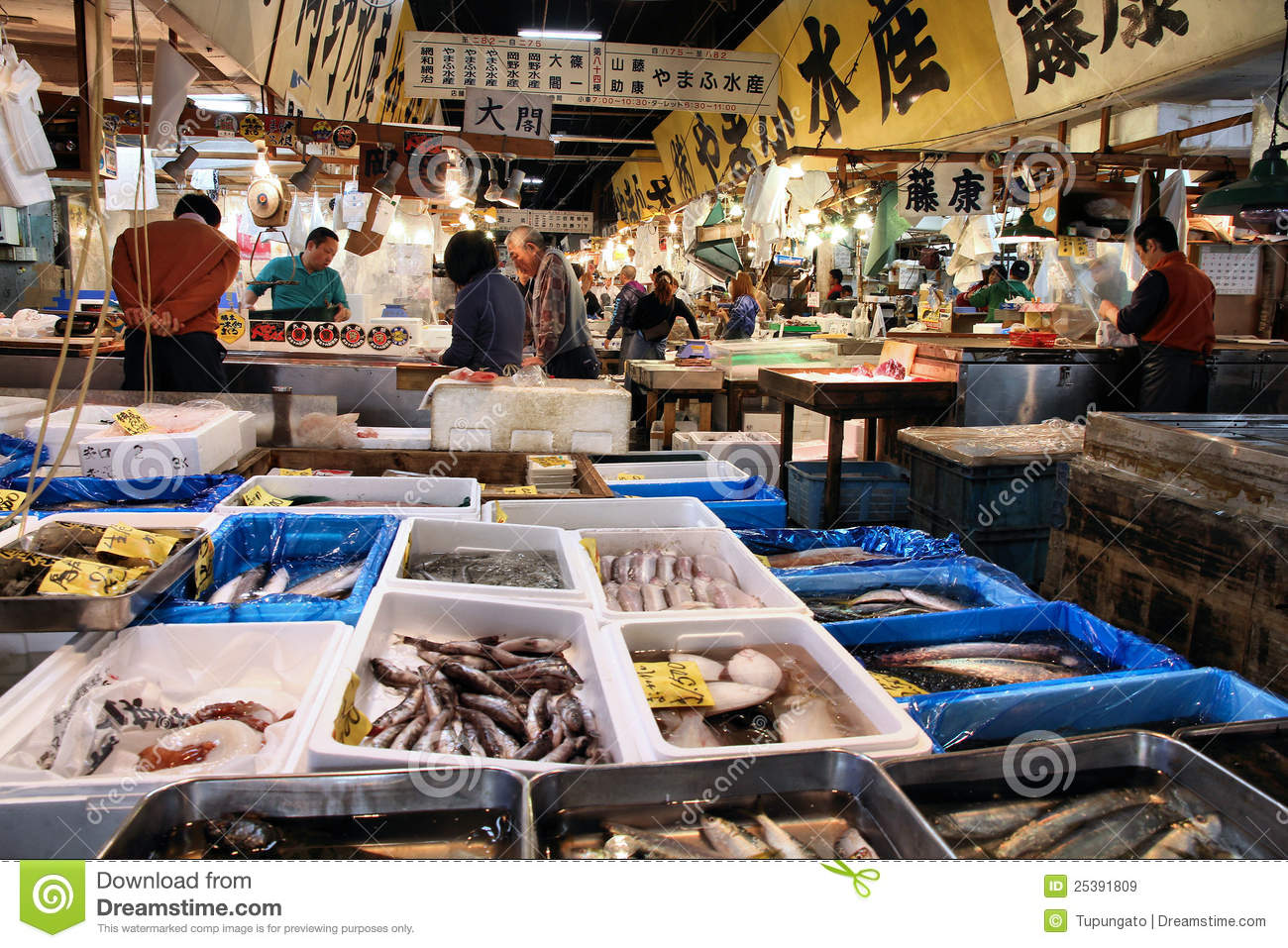 Tokyo seafood market stock image 29249935 for Seafood fish market