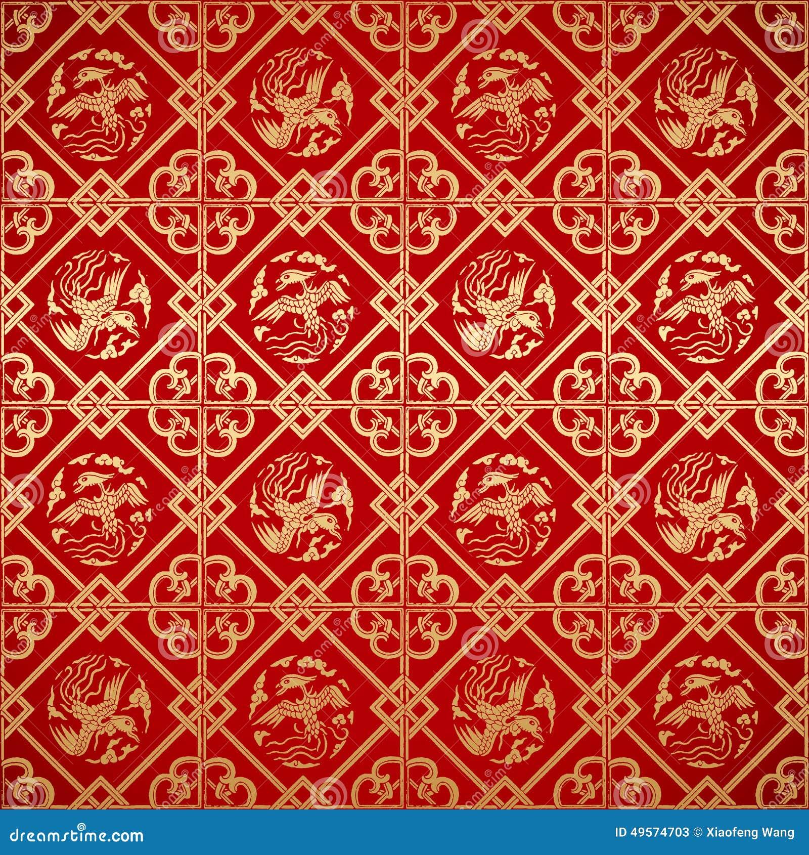 Seamless Chinese Vintage Damask Wallpaper Stock Vector ... | 1300 x 1390 jpeg 584kB