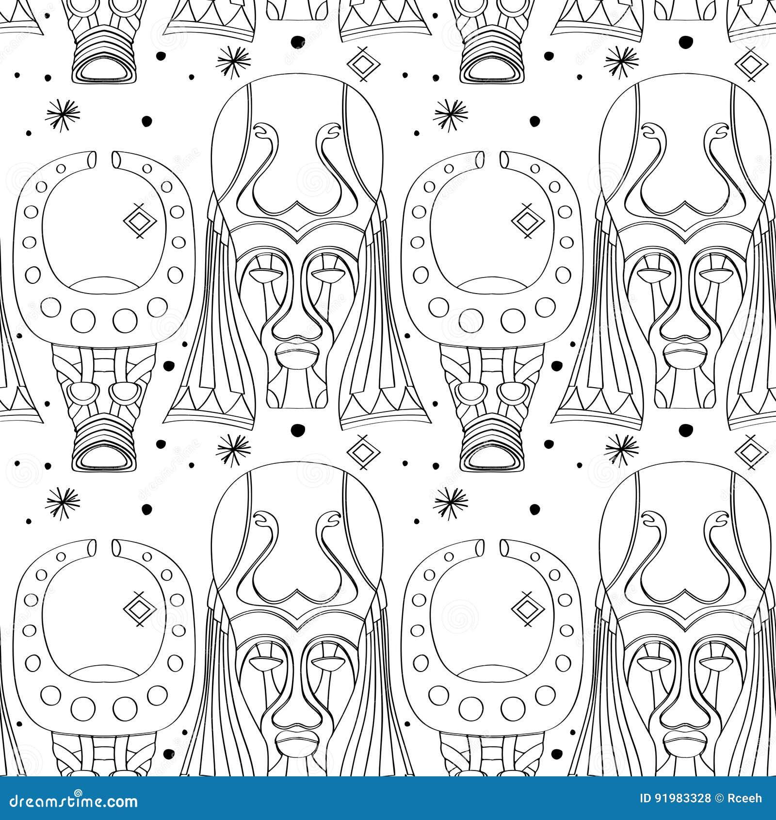 Mask Pattern Magnificent Design