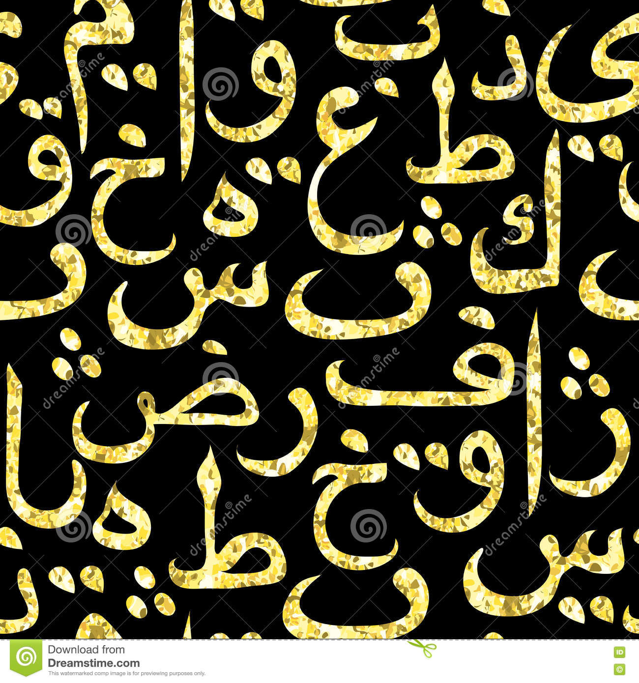 Seamless pattern with arabic calligraphy golden