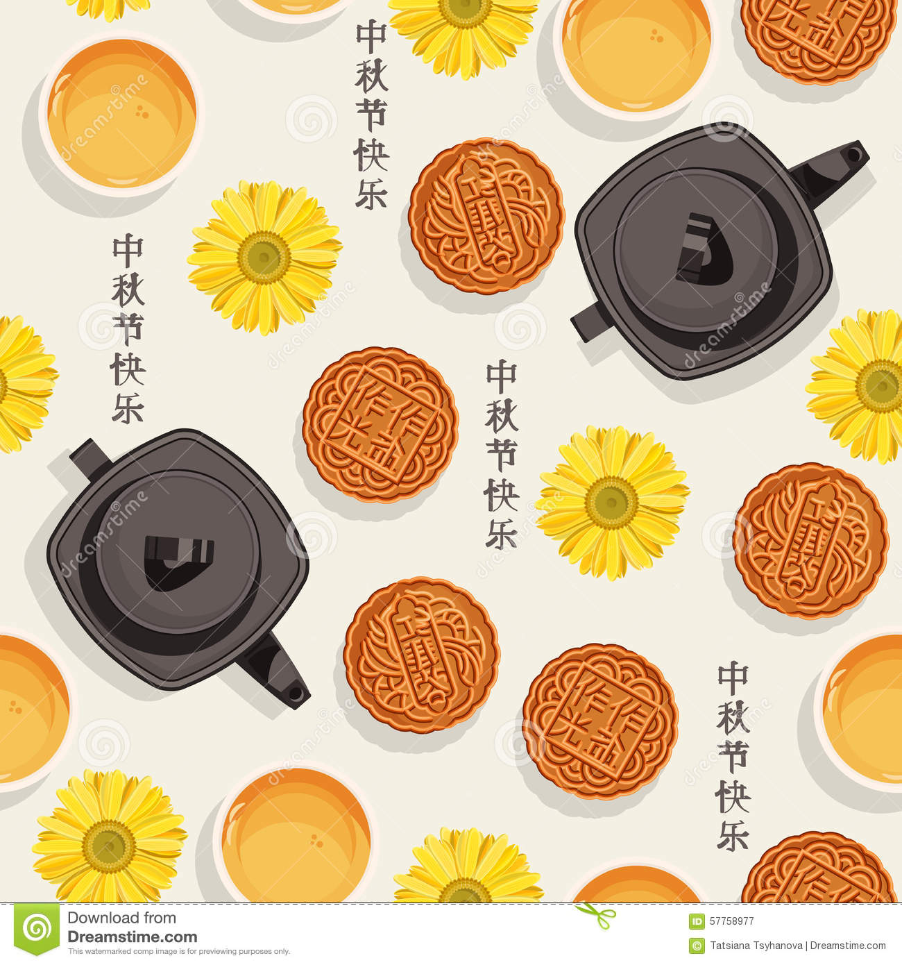 Seamless pattern with chinese tea teapot cups moon cakes flower seamless pattern with chinese tea teapot cups moon cakes flower for mid autumn festival kristyandbryce Choice Image