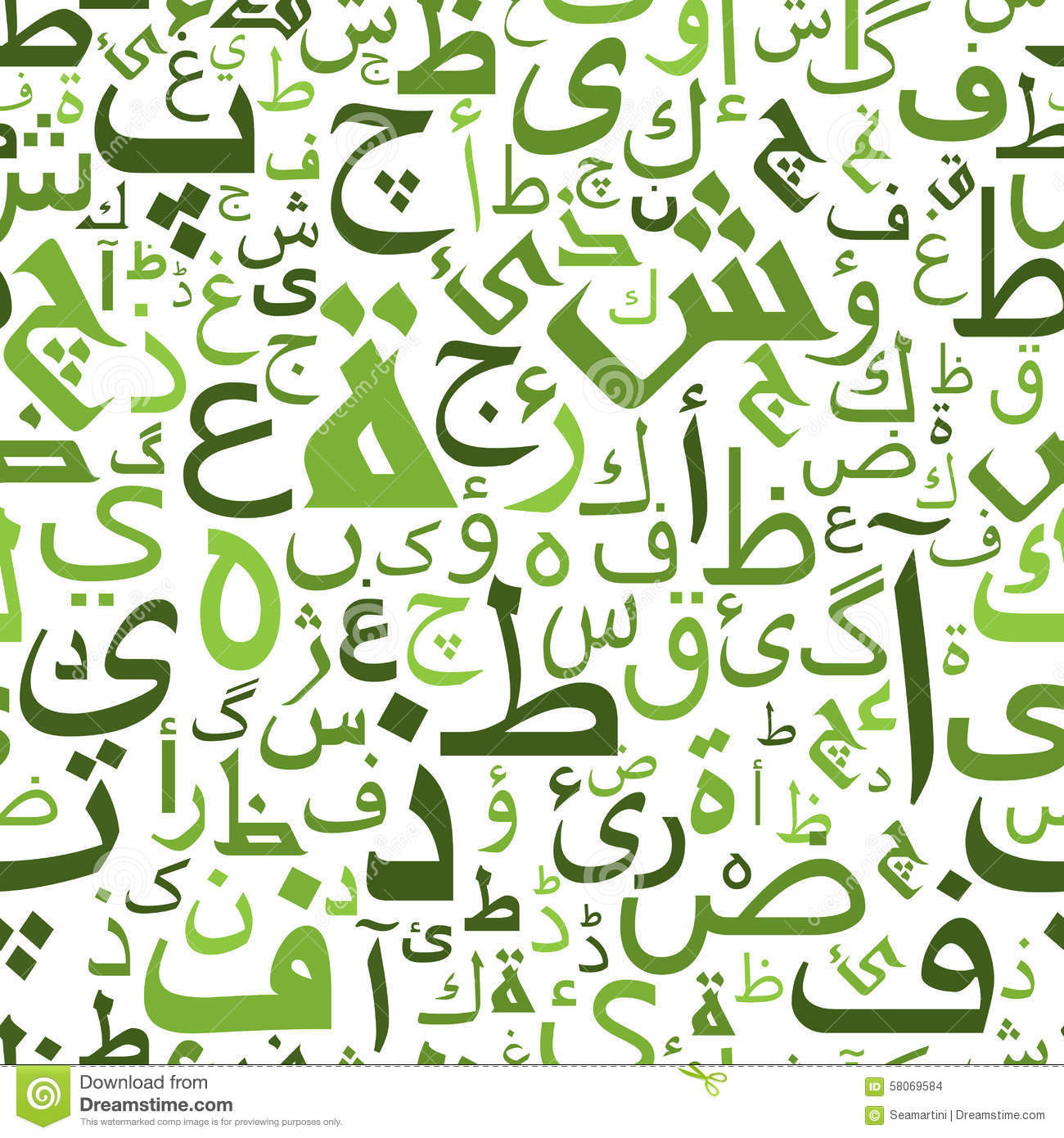 Seamless Pattern With Green Arabic Letters Stock Vector