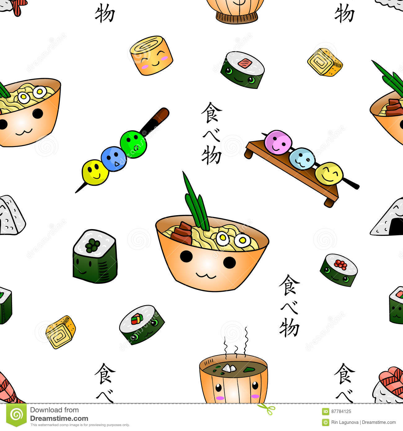 Seamless pattern with japanese food with `food` inscriptions on Japanese language