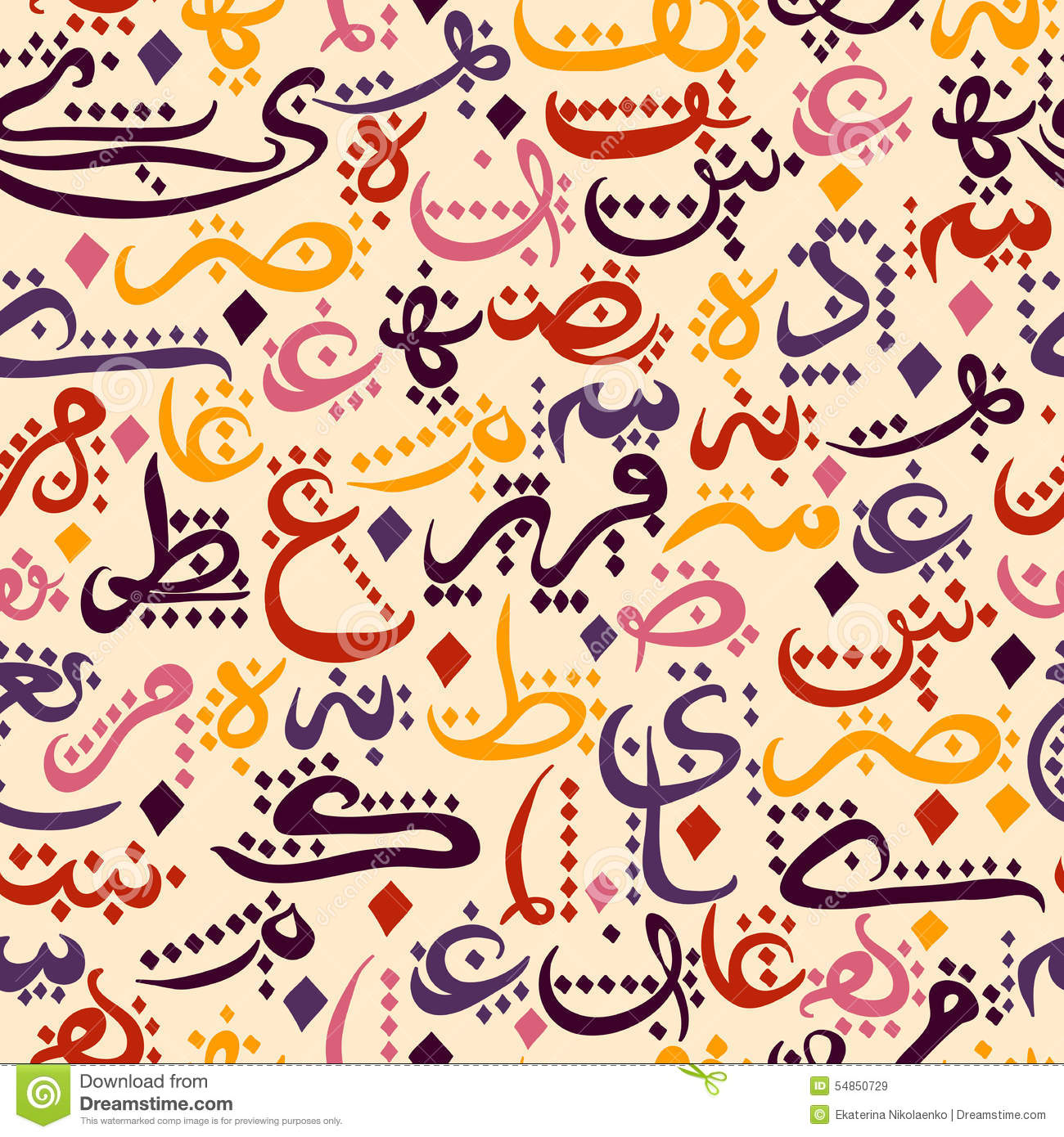 seamless pattern ornament arabic calligraphy style composition islam