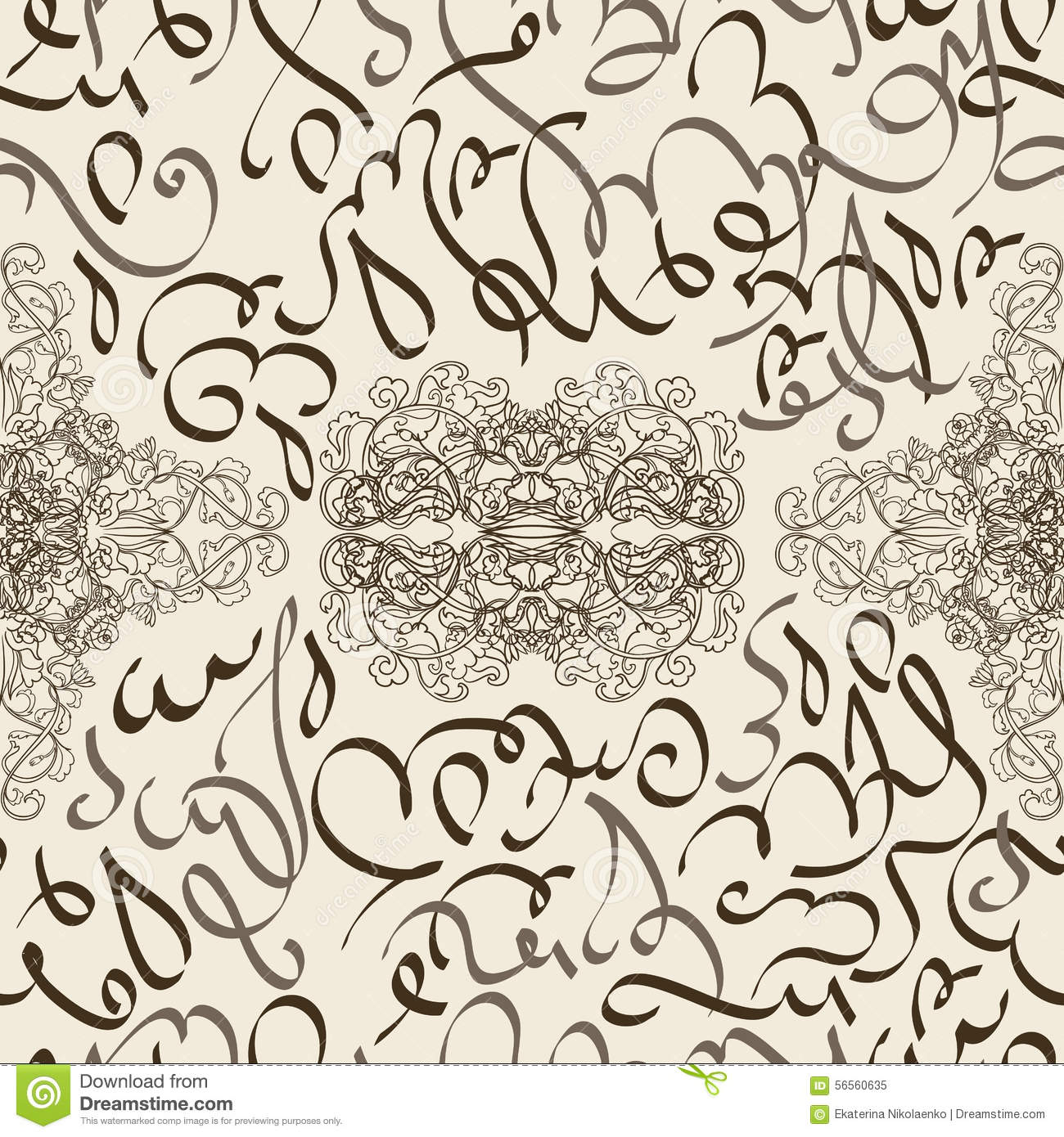 seamless pattern ornament arabic calligraphy of text eid