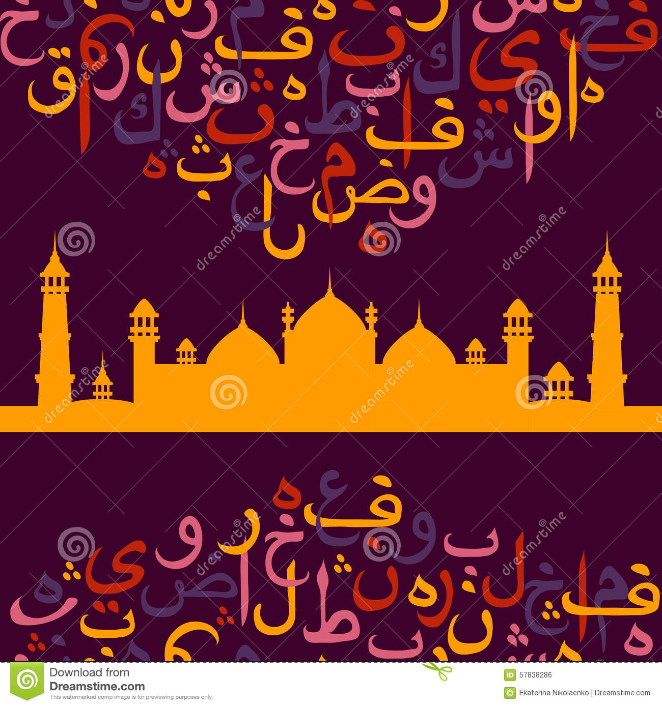 Simple Board Eid Al-Fitr Decorations - seamless-pattern-ornament-arabic-calligraphy-text-eid-mubarak-mosque-concept-muslim-community-festival-eid-al-fitr-eid-57838286  HD_512657 .jpg