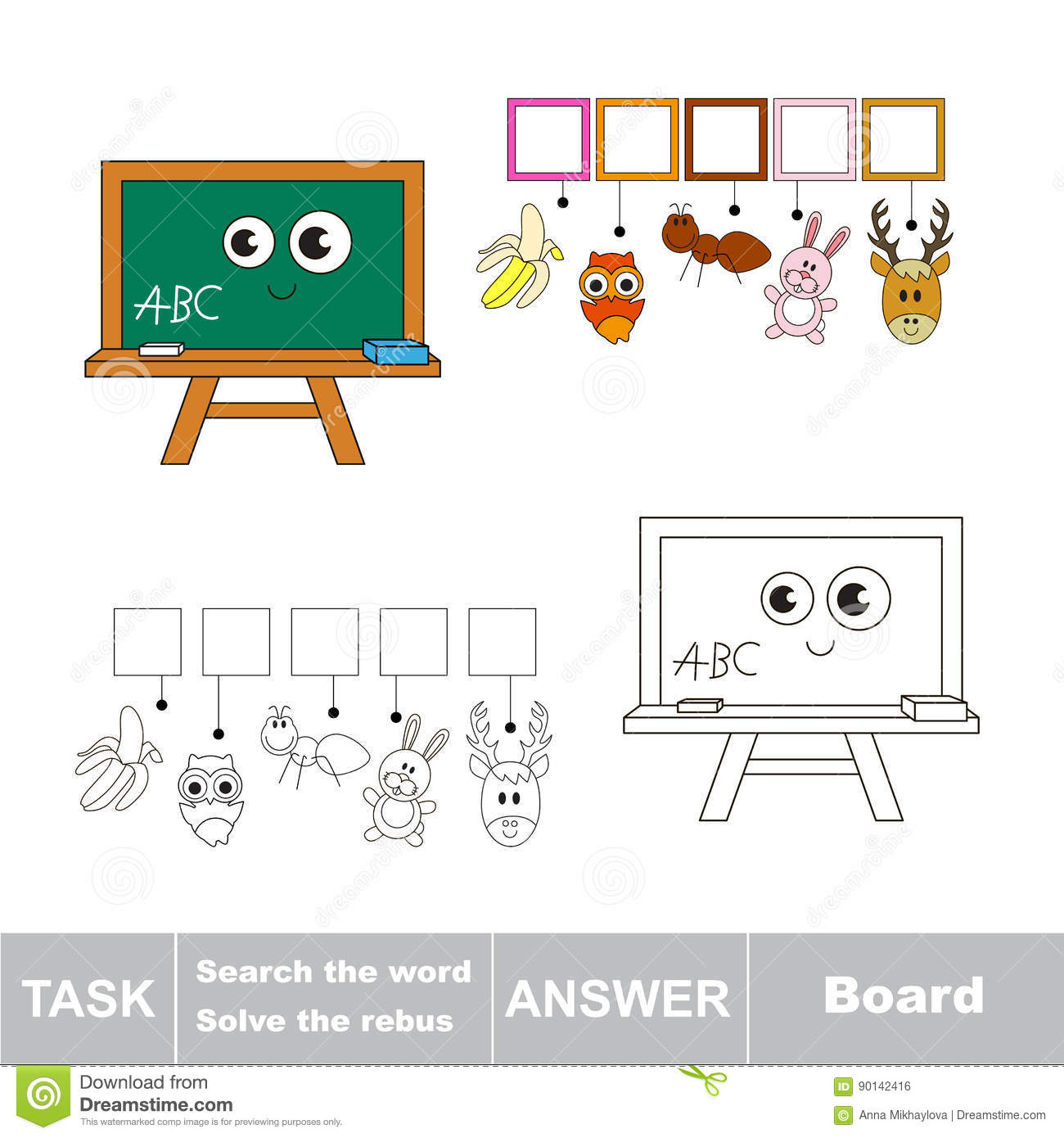 Search The Hidden Word Educational Game For Kids Stock Vector