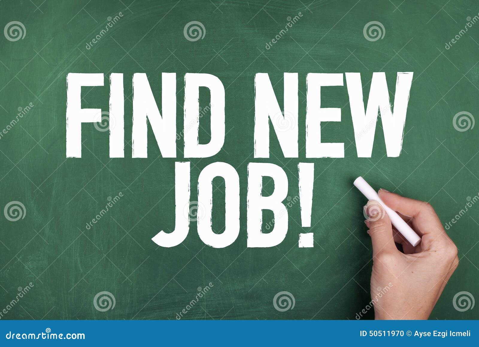 searching new job stock photo image  searching new job