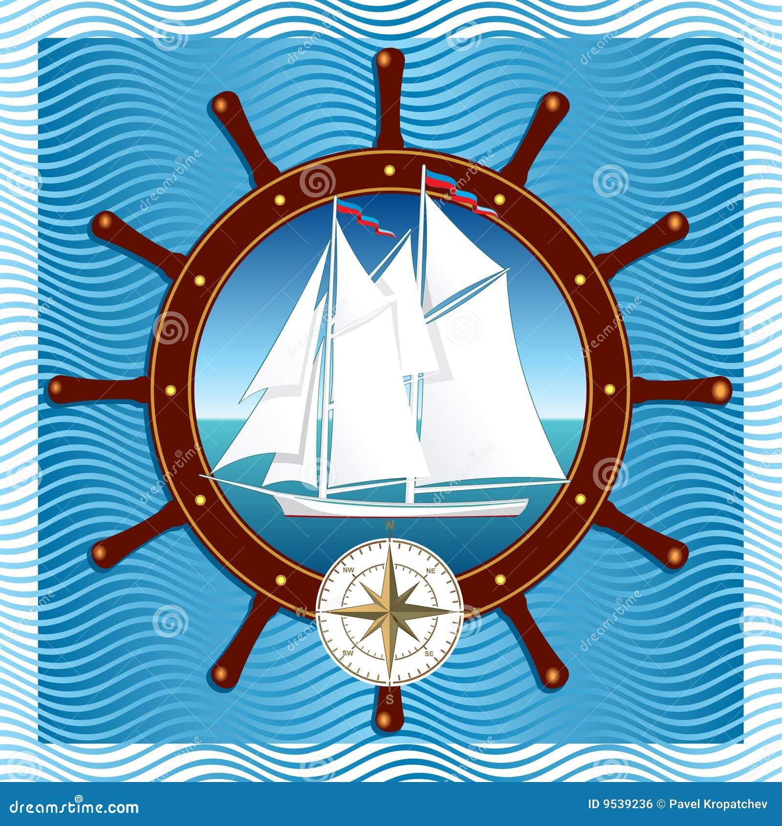 SeaShip