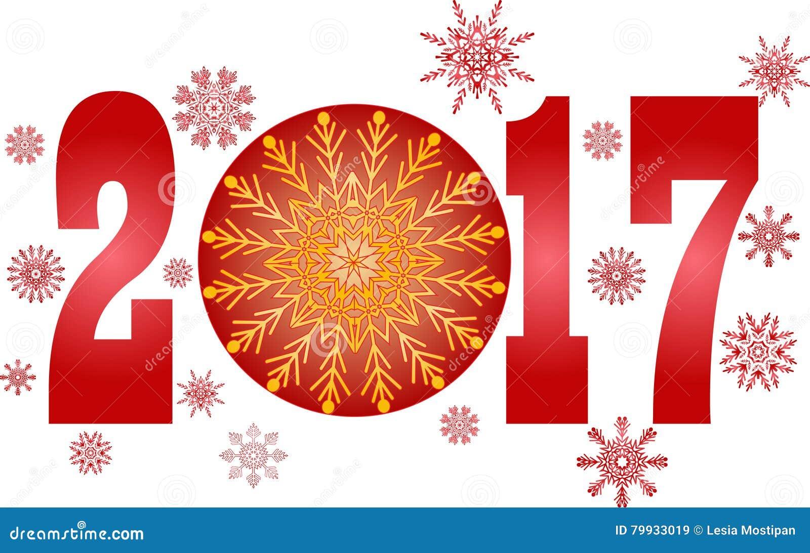 Seasons greetings happy new 2017 year stock vector seasons greetings happy new 2017 year modern ball kristyandbryce Choice Image