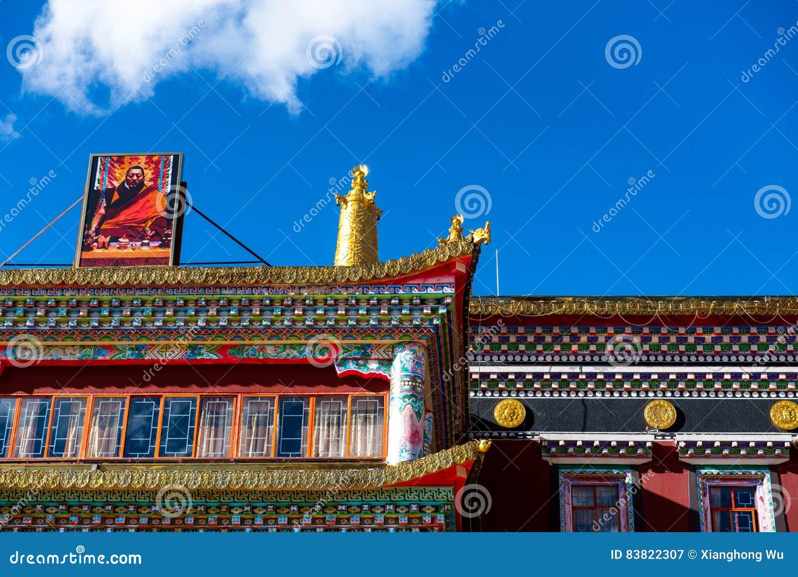 Seda Buddhist Academy