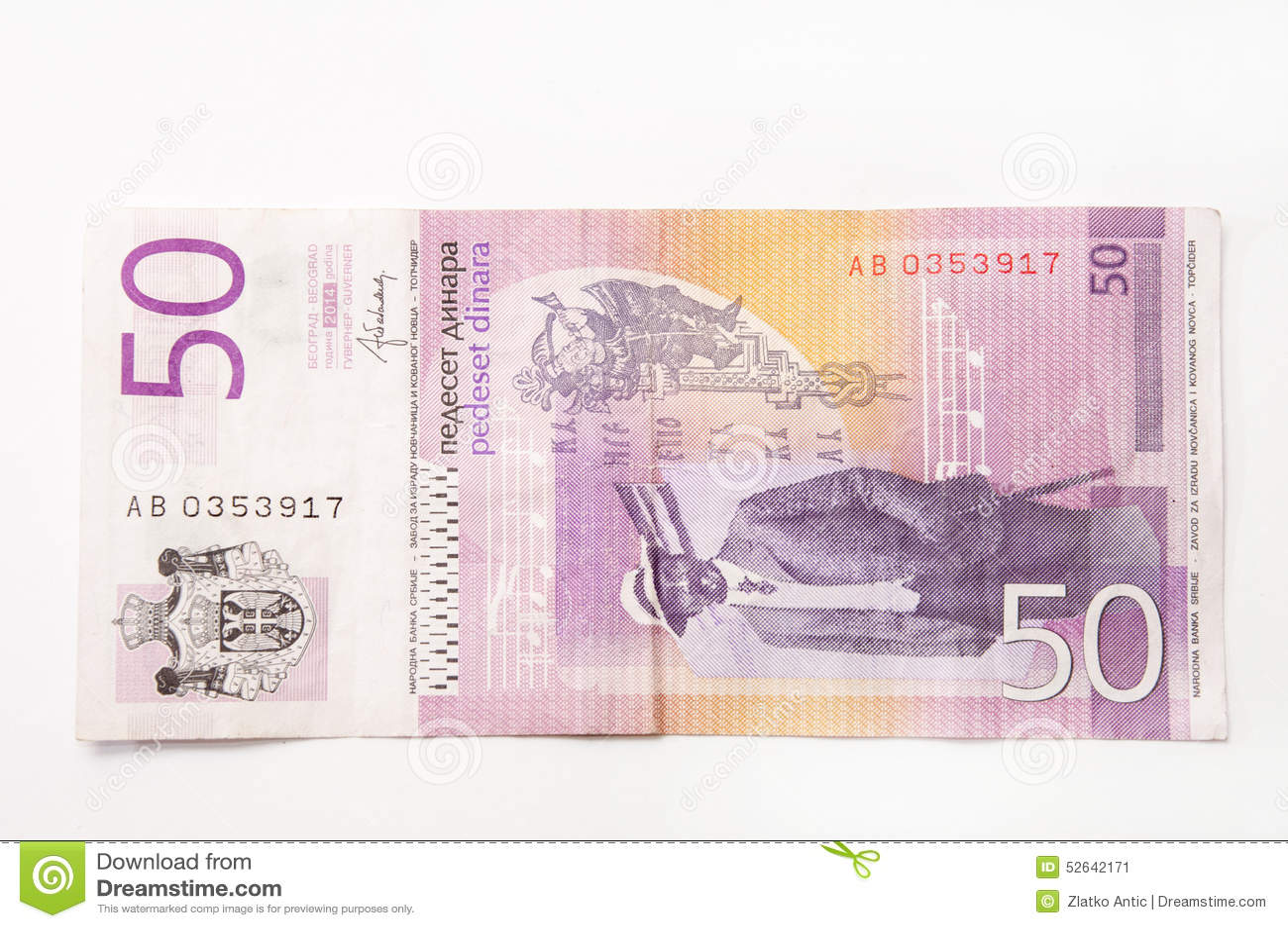 Sedel av fifthy serbiska dinar
