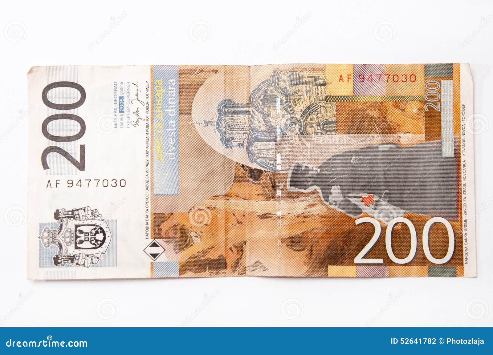 Sedel av tvåhundra serbiska dinar