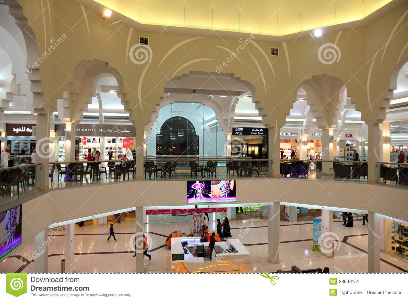 Seef mall in manama bahrain editorial photo image 38648151 for United international decor bahrain